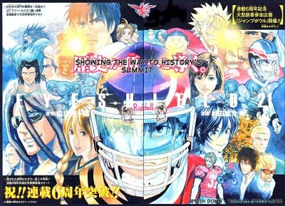 1 EYESHIELD 21 TOME TÉLÉCHARGER SCAN