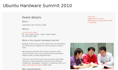 Ubuntu Hardware Summit 2010
