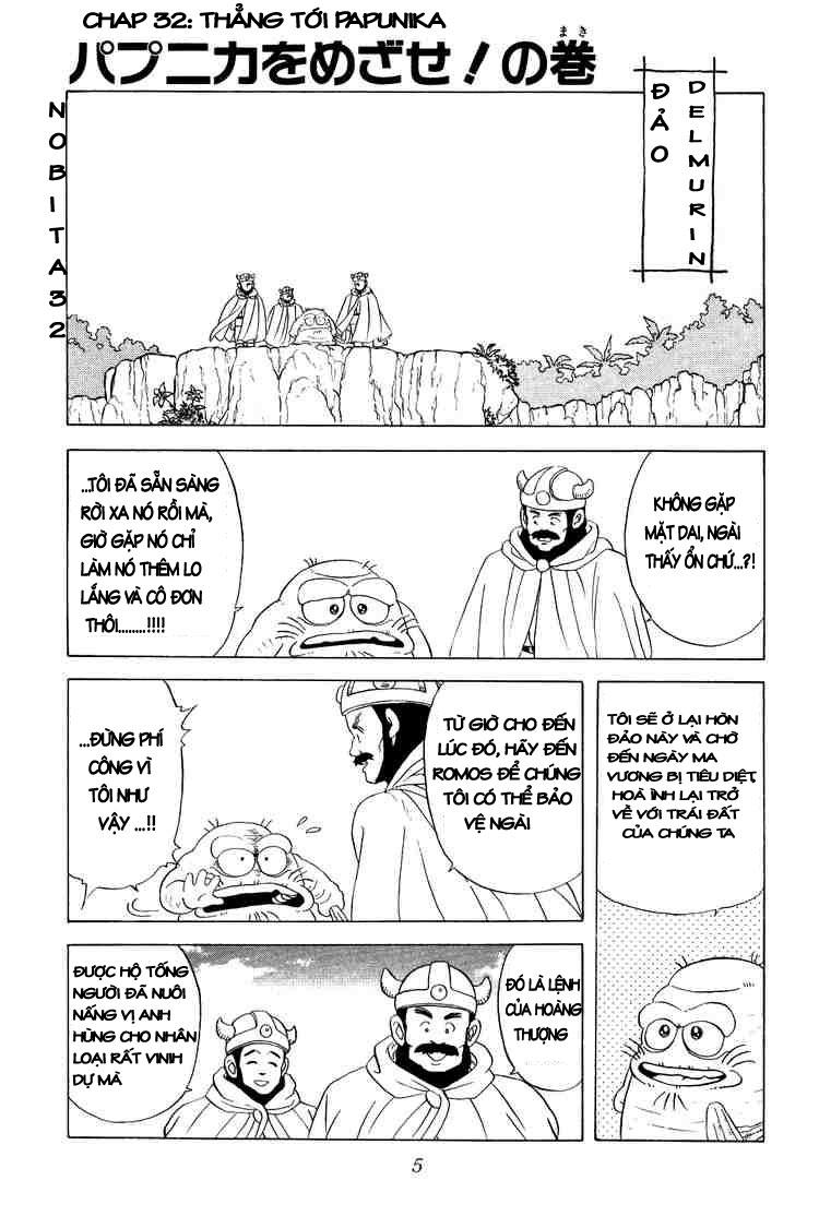 Dấu ấn rồng thiêng chap 32 trang 3