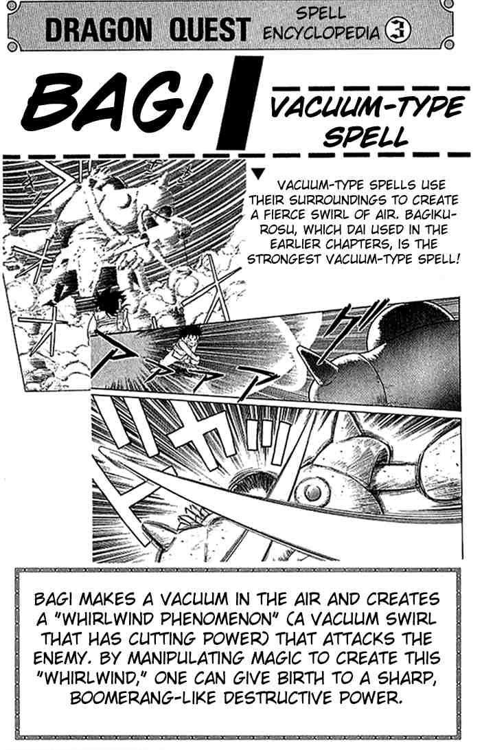 Dấu ấn rồng thiêng chap 16 trang 19