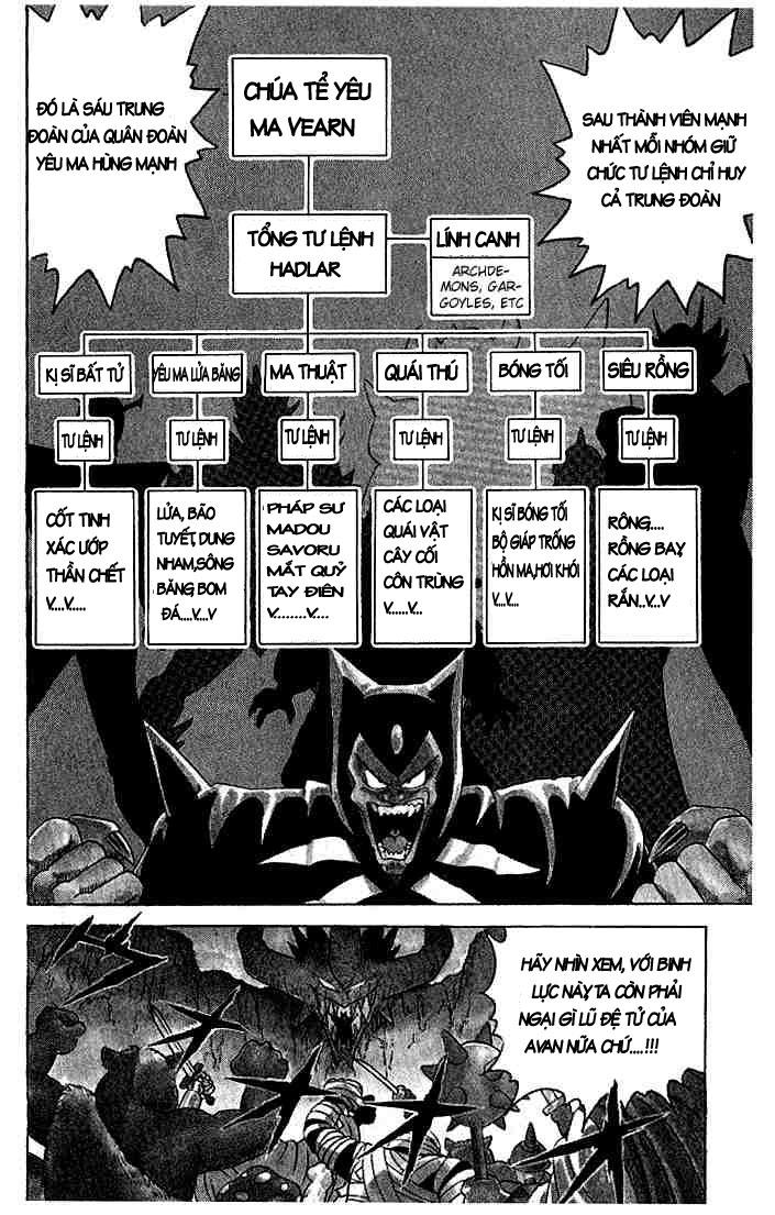 Dấu ấn rồng thiêng chap 15 trang 12