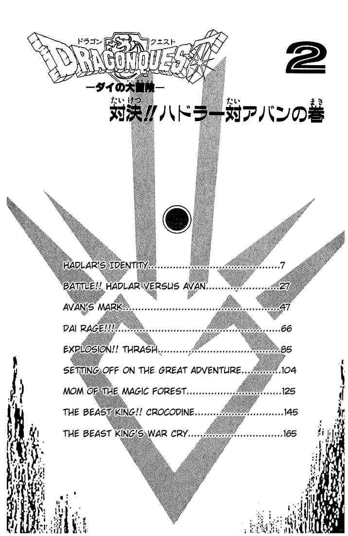 Dấu ấn rồng thiêng chap 10 trang 3