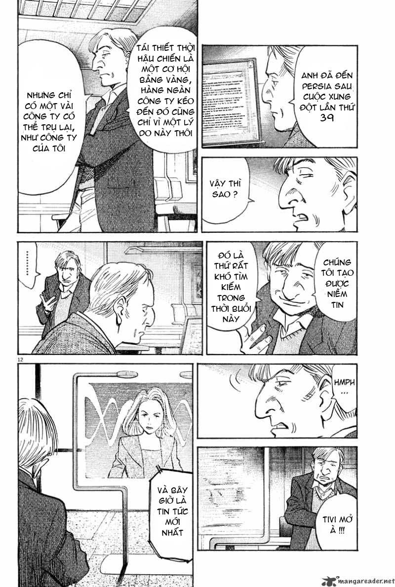 Pluto chapter 29 trang 13
