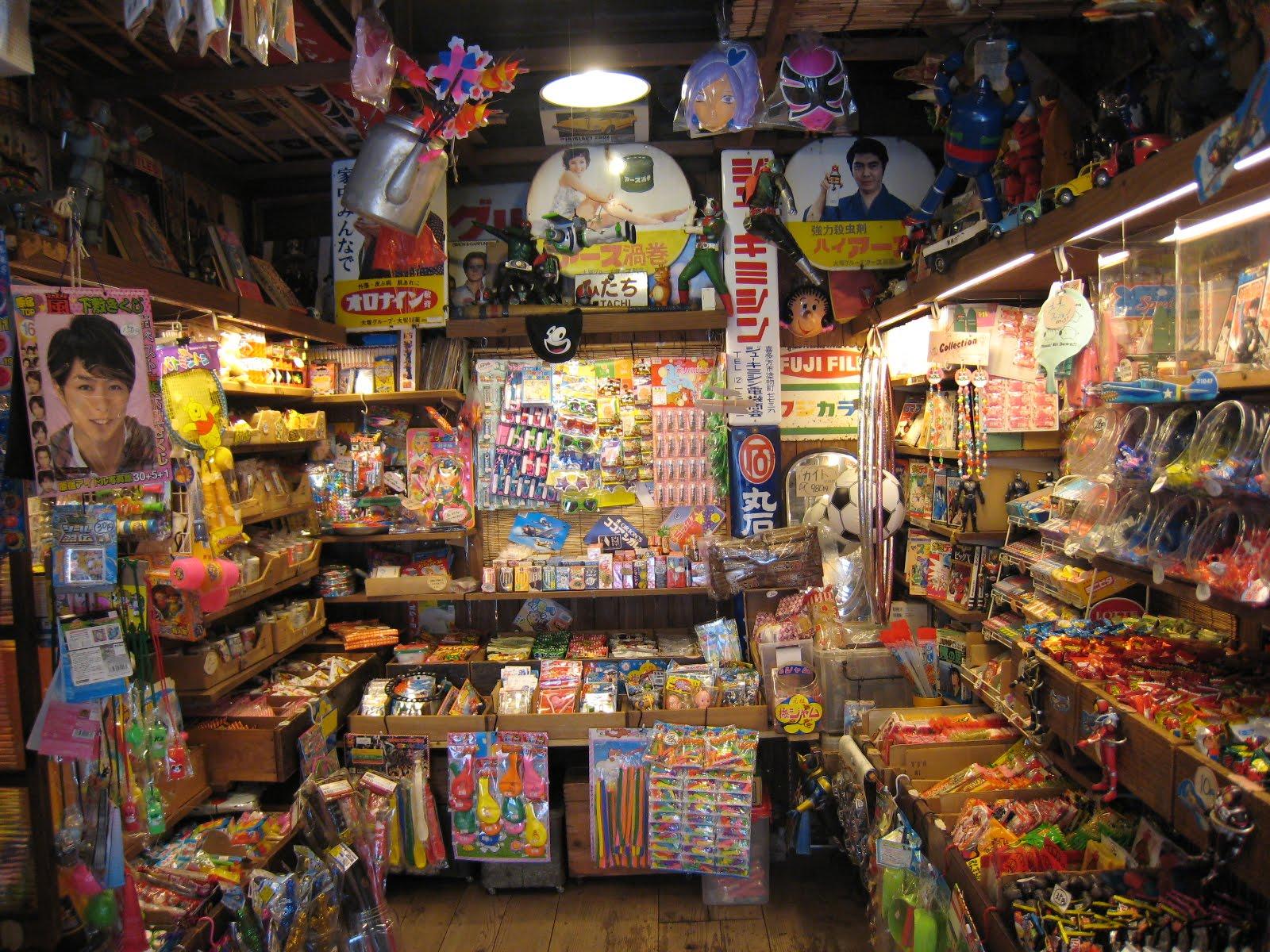 Kaiju Korner Old school Tokyo toy  candy shop