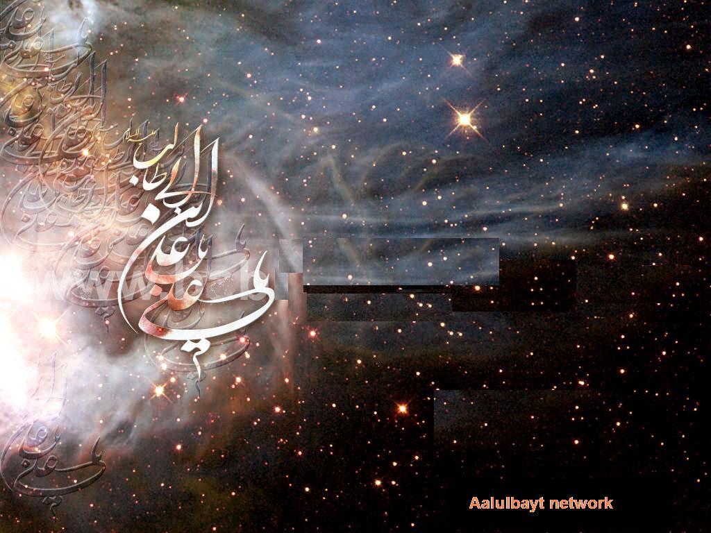 Maula Ali Shrine Wallpaper: Aalulbayt: Best Shia Islamic Wallpapers