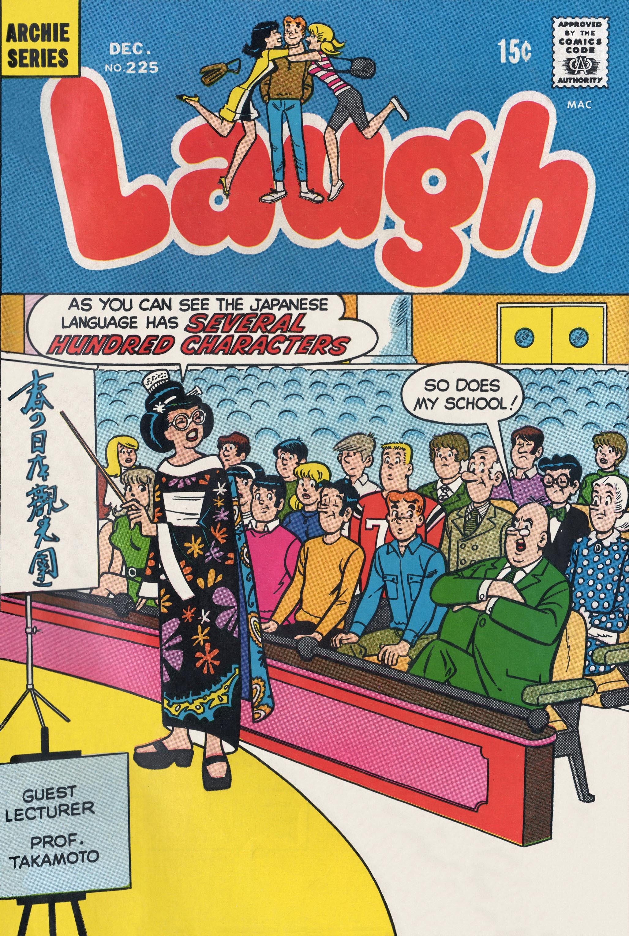 Laugh (Comics) 225 Page 1