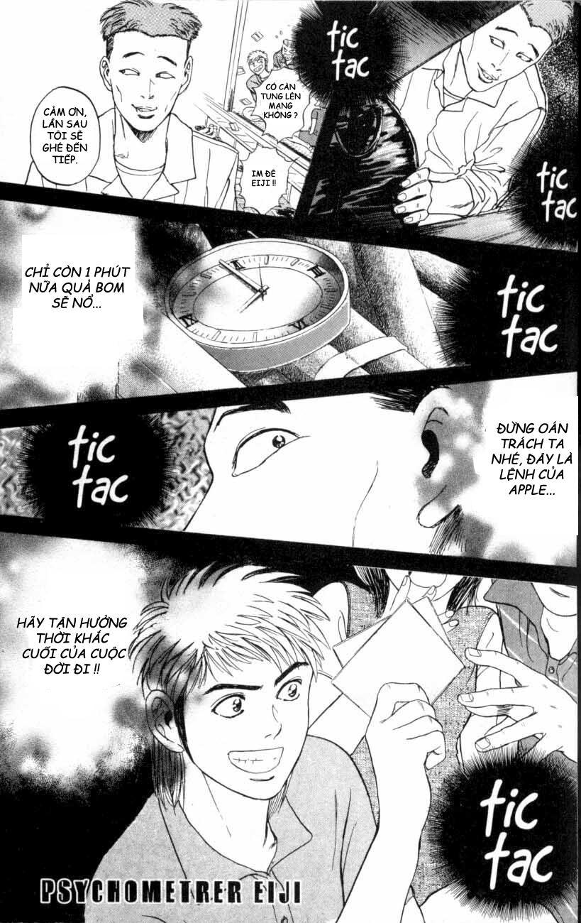 Psychometrer Eiji chapter 17 trang 4