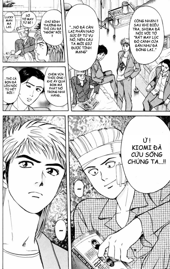 Psychometrer Eiji chapter 17 trang 11