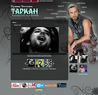 Russian site includes a photo section with images donated from Tarkan Deluxe's posts and Tarkan Visual