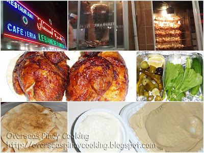 Arabic Roasted Chicken with Garlic Sauce