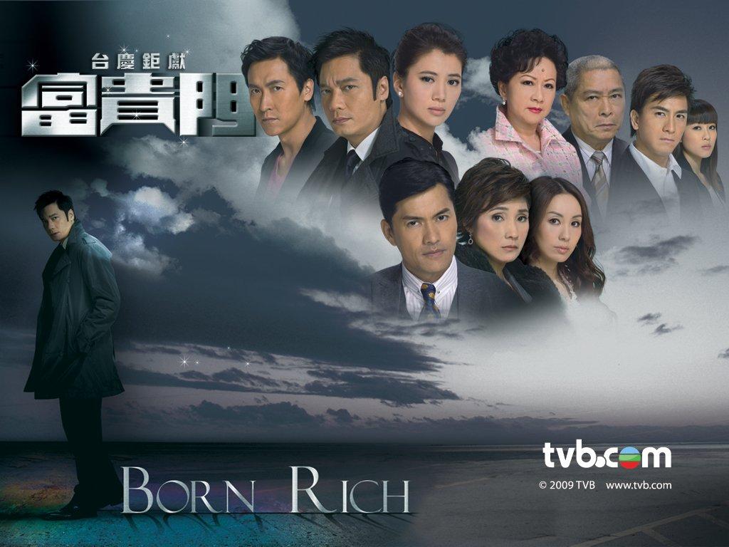 富贵门 - Born Rich episode 29 download