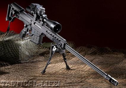 m98b sniper rifle - photo #3