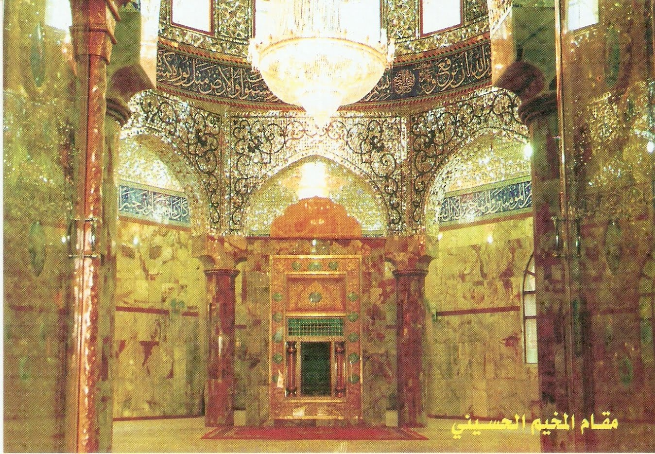 Maula Ali Shrine Wallpaper: Live Shrine Of Roza Imam Hussain As Mehfil E Hussaini