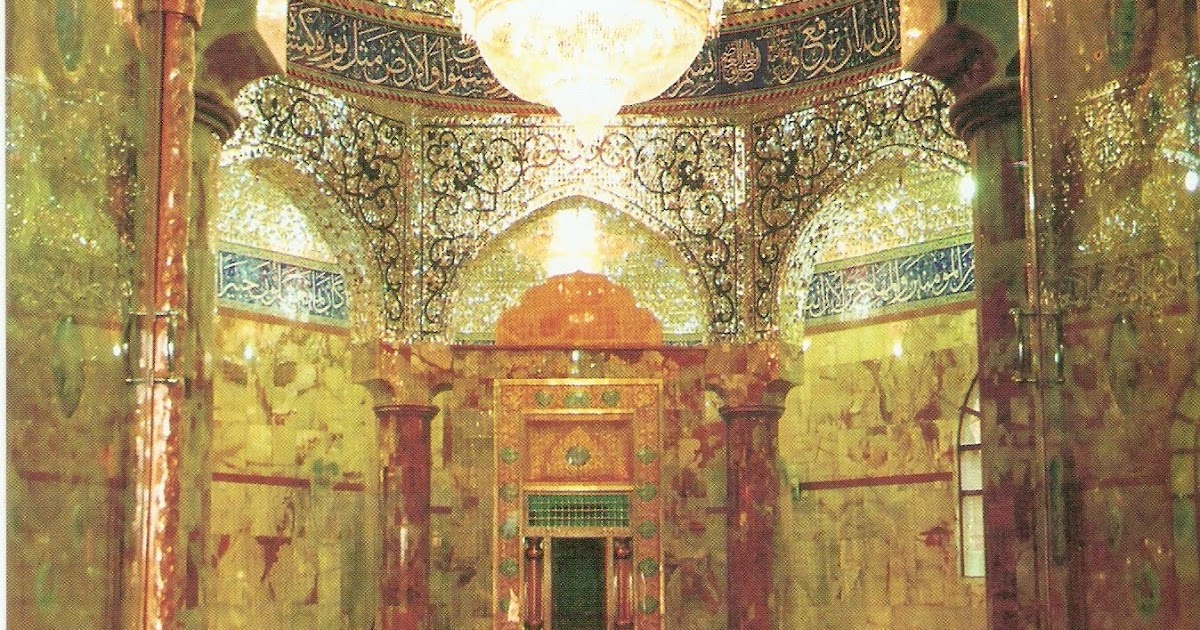 Maula Ali Shrine Wallpaper: Best Islamic Wallpapers: Khaima Of Imam Hussain A.S Karbala