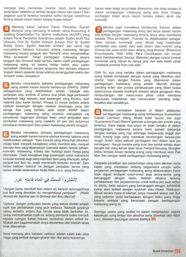 Hukum forex terbaru