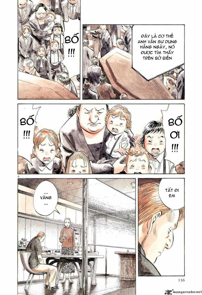 Pluto chapter 13 trang 7