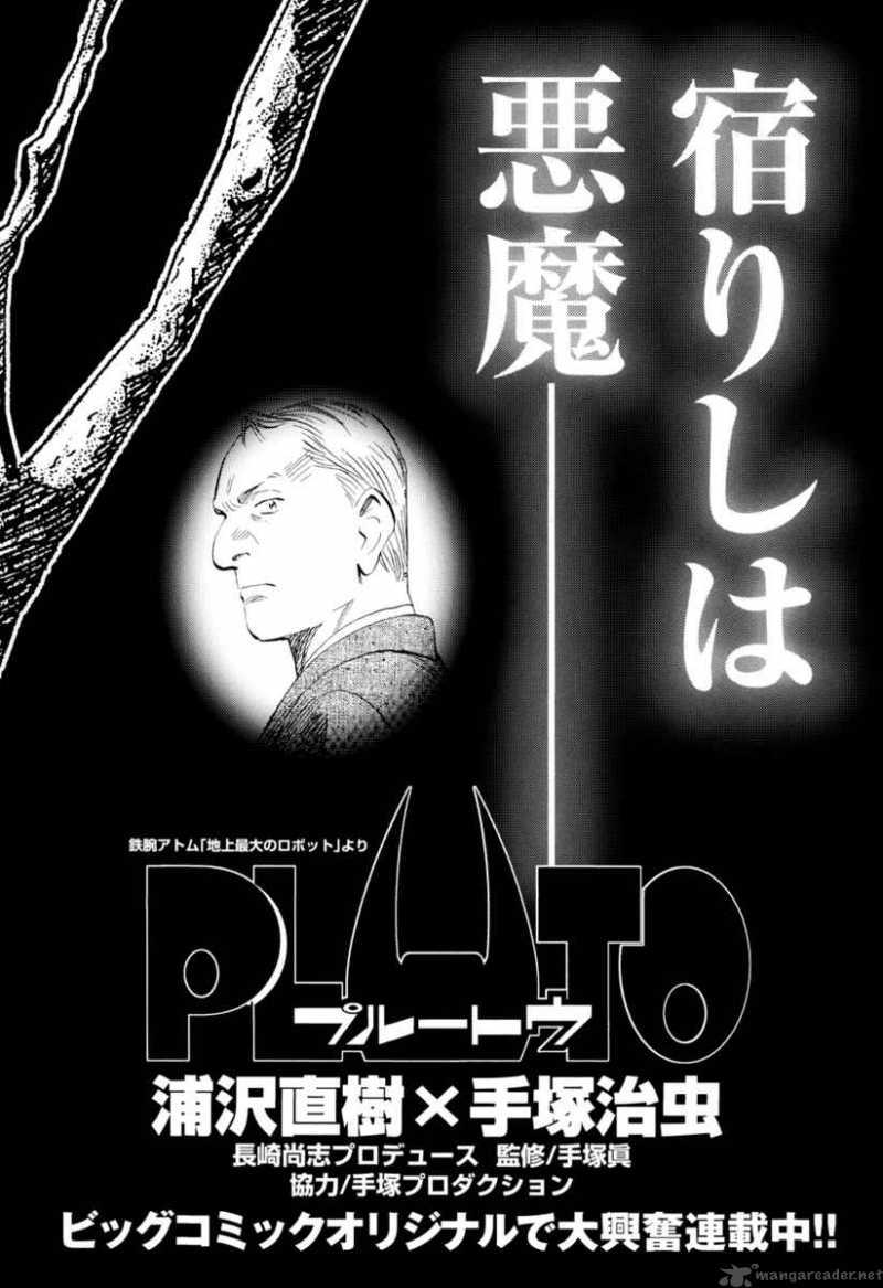 Pluto chapter 7 trang 34