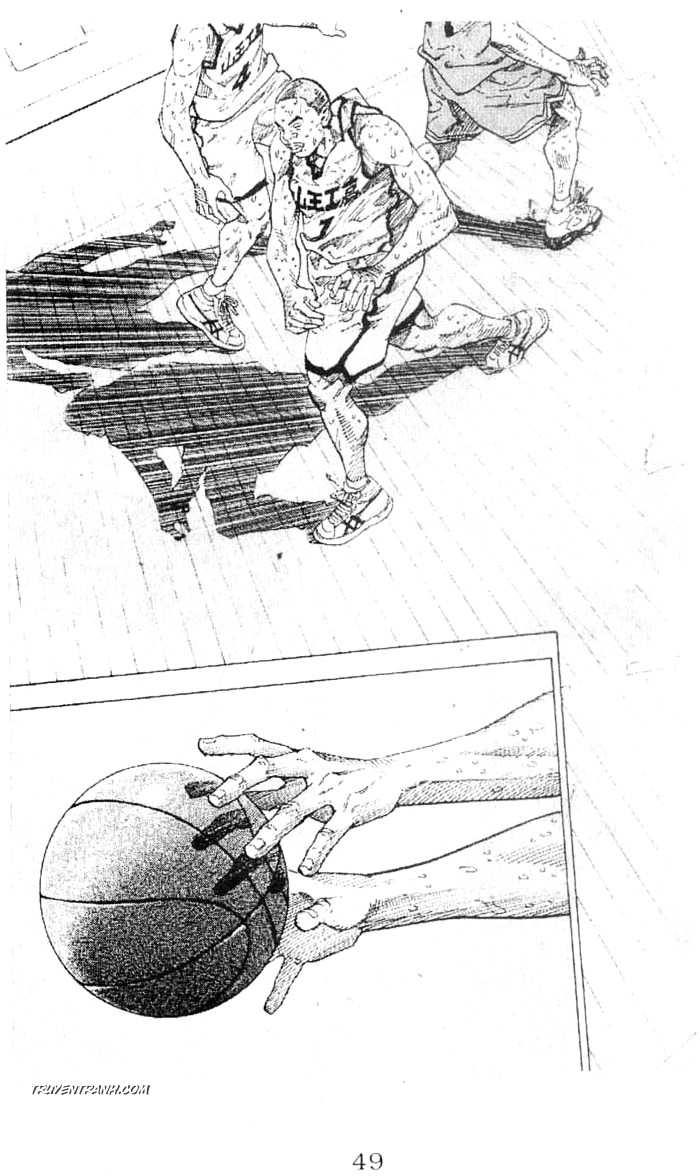 Slam Dunk chap 273 trang 17