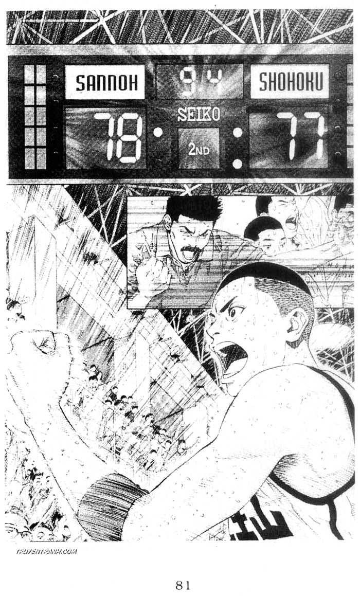Slam Dunk chap 274 trang 22