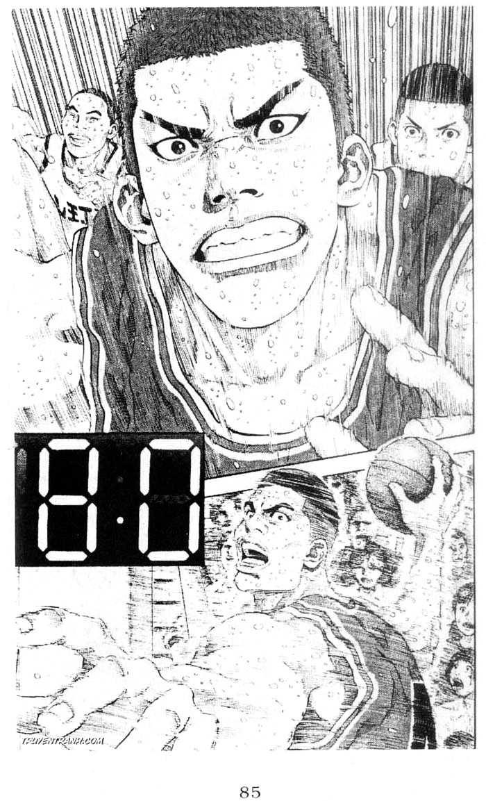 Slam Dunk chap 275 trang 1