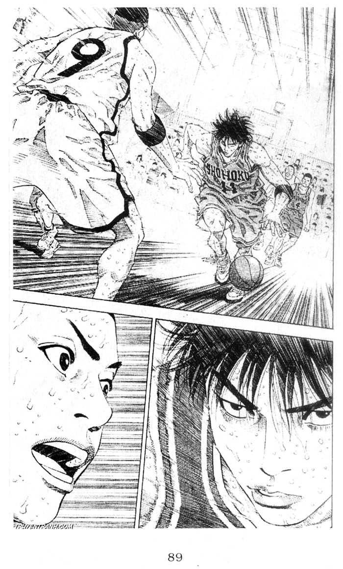 Slam Dunk chap 275 trang 5