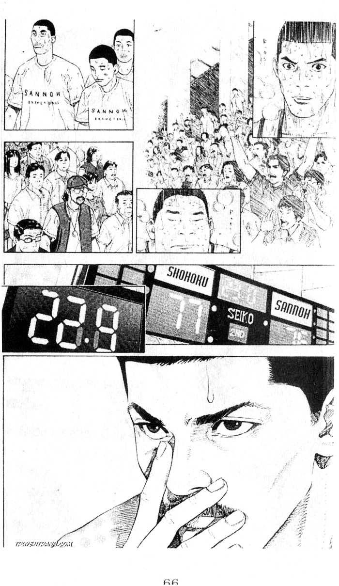 Slam Dunk chap 274 trang 7
