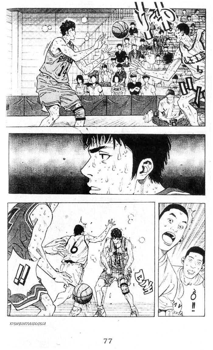 Slam Dunk chap 261 trang 8
