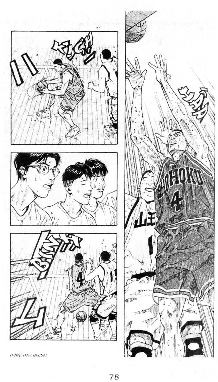 Slam Dunk chap 261 trang 9