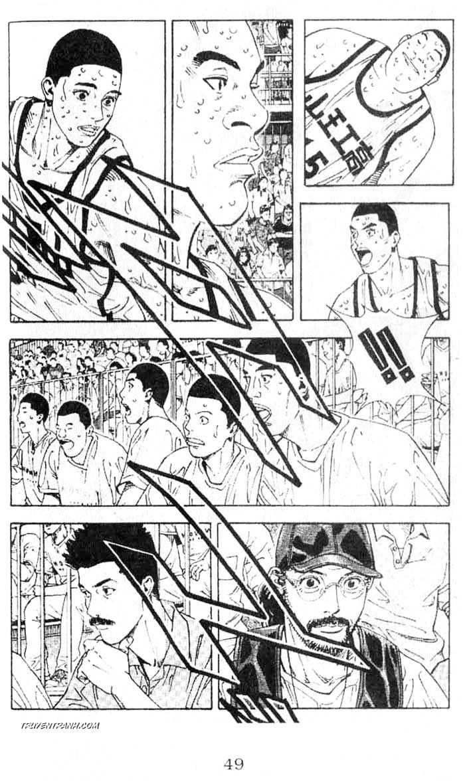 Slam Dunk chap 260 trang 1
