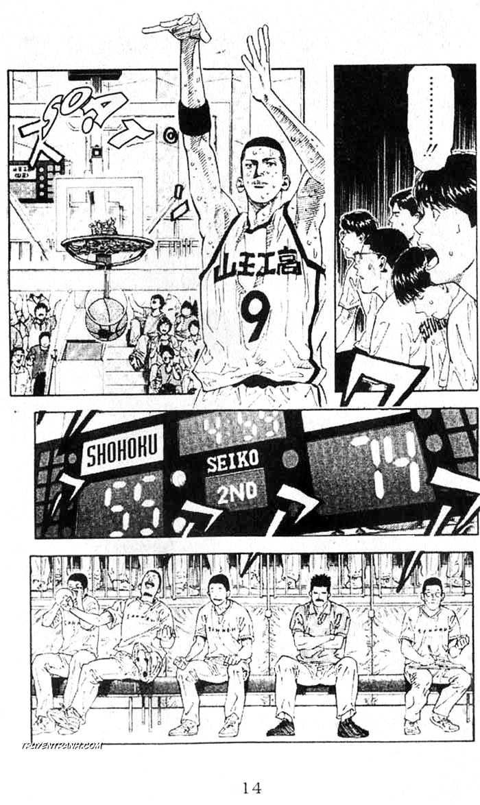 Slam Dunk chap 258 trang 4