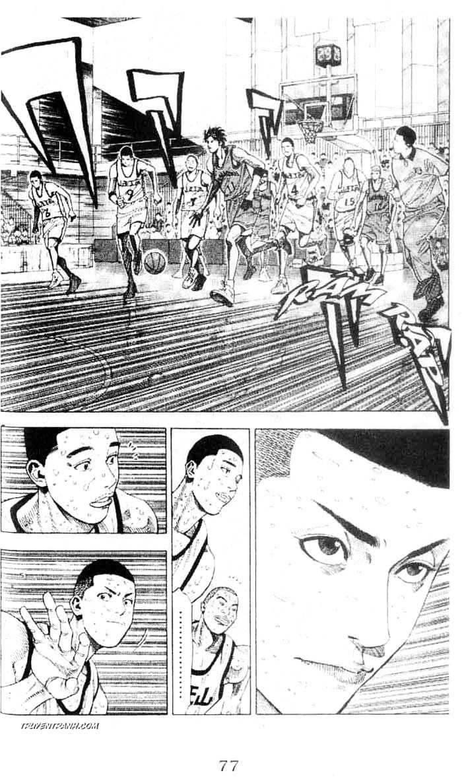Slam Dunk chap 253 trang 10