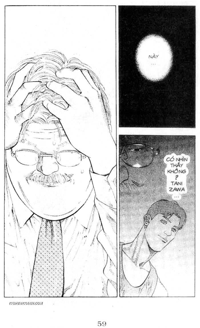 Slam Dunk chap 252 trang 13