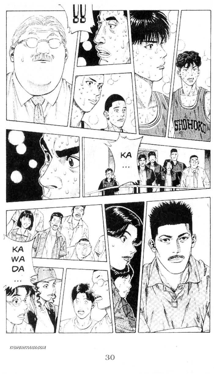 Slam Dunk chap 251 trang 4