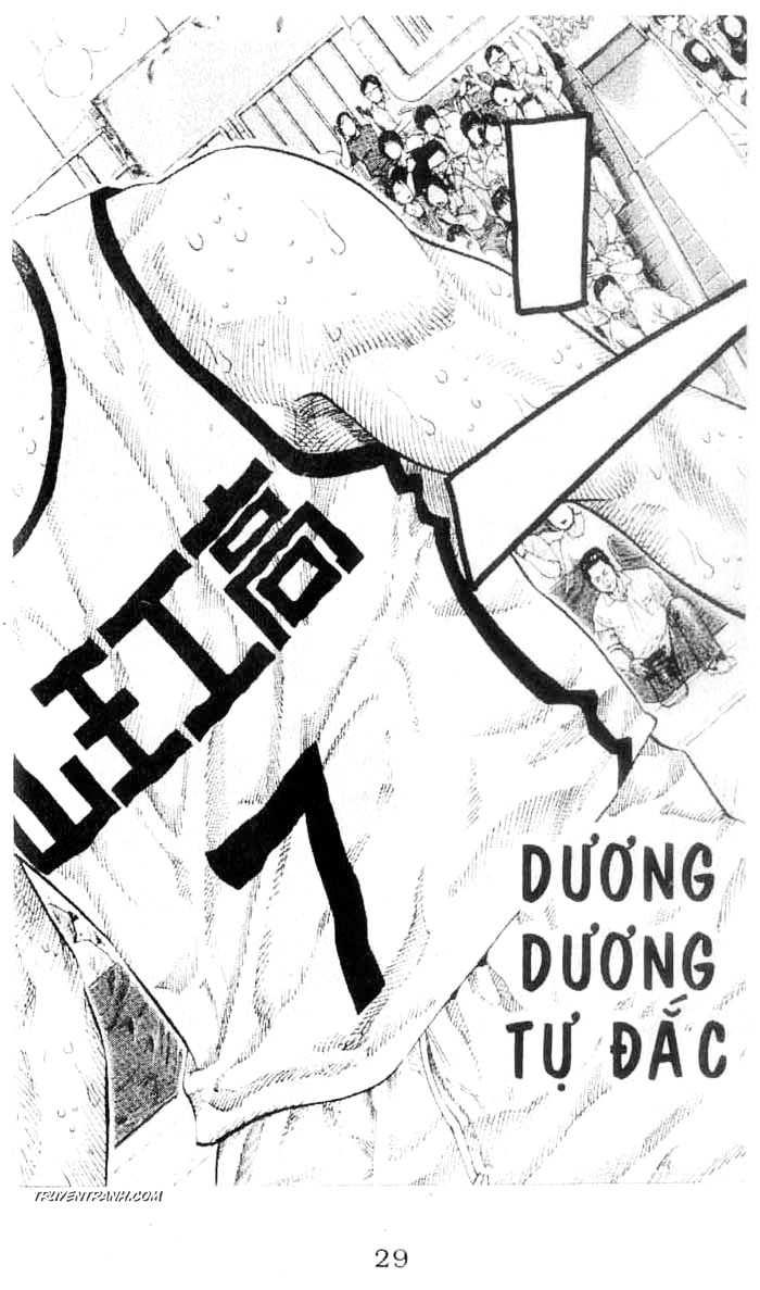 Slam Dunk chap 251 trang 3