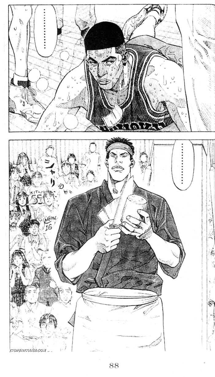 Slam Dunk chap 246 trang 7