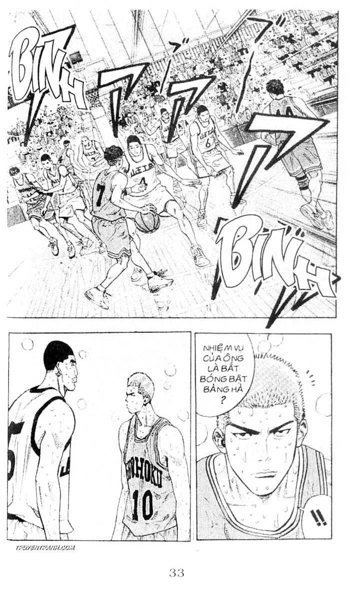 Slam Dunk chap 243 trang 13