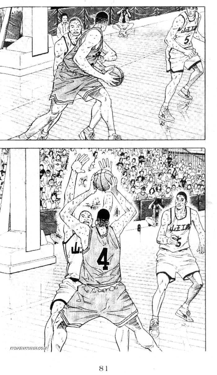 Slam Dunk chap 238 trang 7