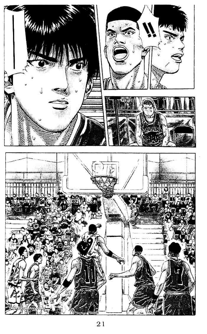 Slam Dunk chap 227 trang 12