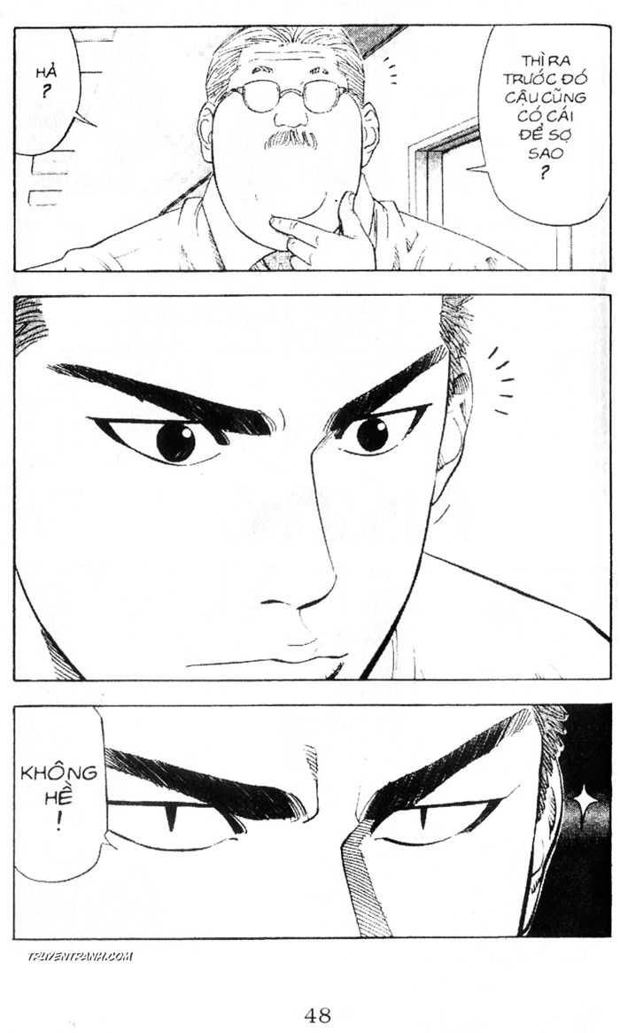 Slam Dunk chap 221 trang 7