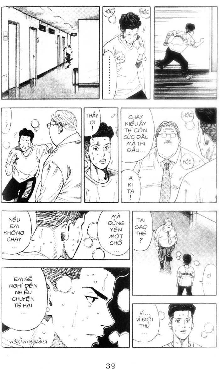 Slam Dunk chap 220 trang 16
