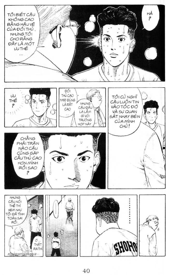 Slam Dunk chap 220 trang 17