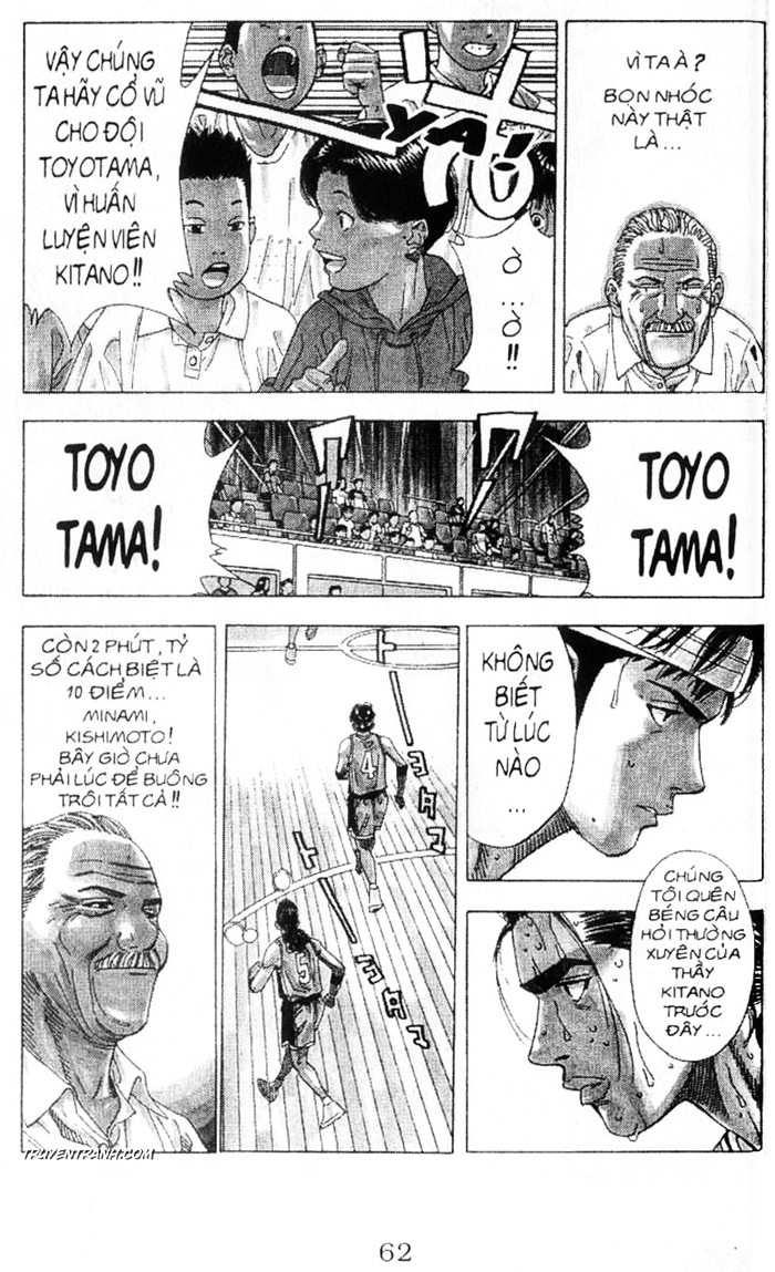 Slam Dunk chap 214 trang 6