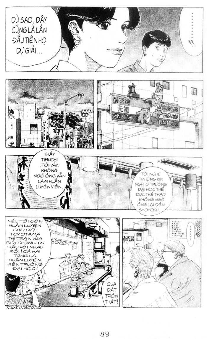 Slam Dunk chap 215 trang 13