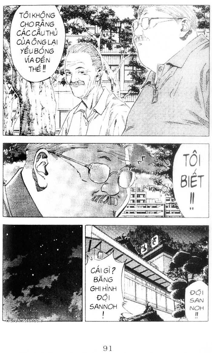 Slam Dunk chap 215 trang 15