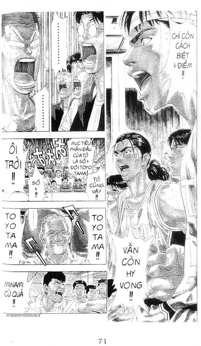 Slam Dunk chap 214 trang 15
