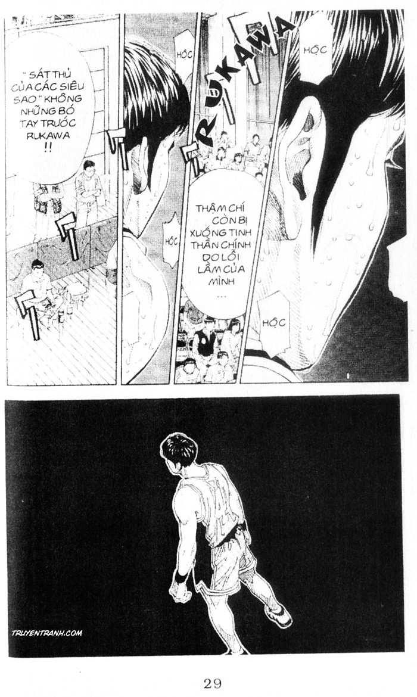 Slam Dunk chap 212 trang 16