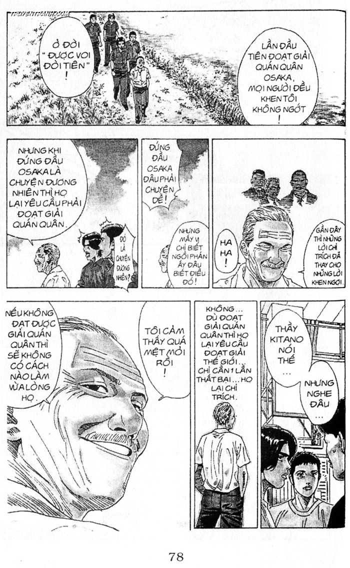 Slam Dunk chap 207 trang 12