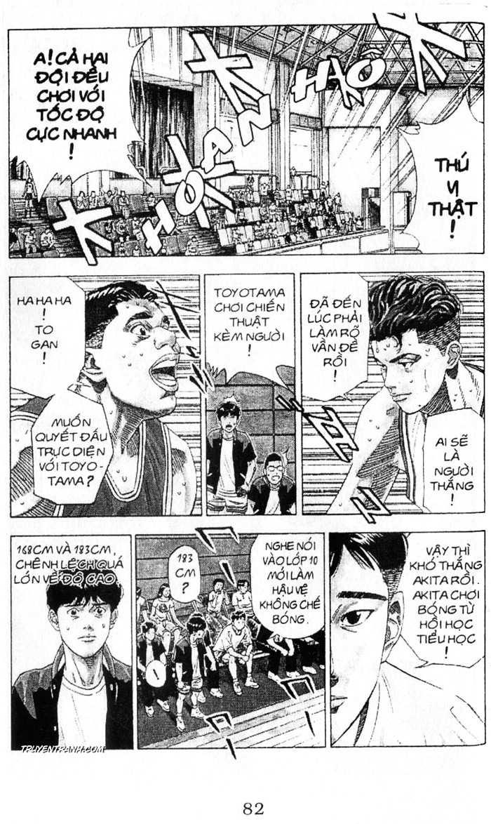 Slam Dunk chap 207 trang 16