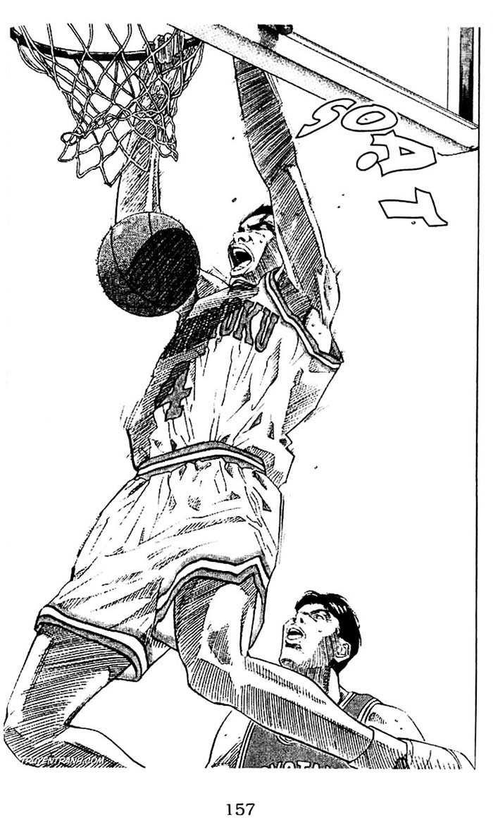 Slam Dunk chap 203 trang 16
