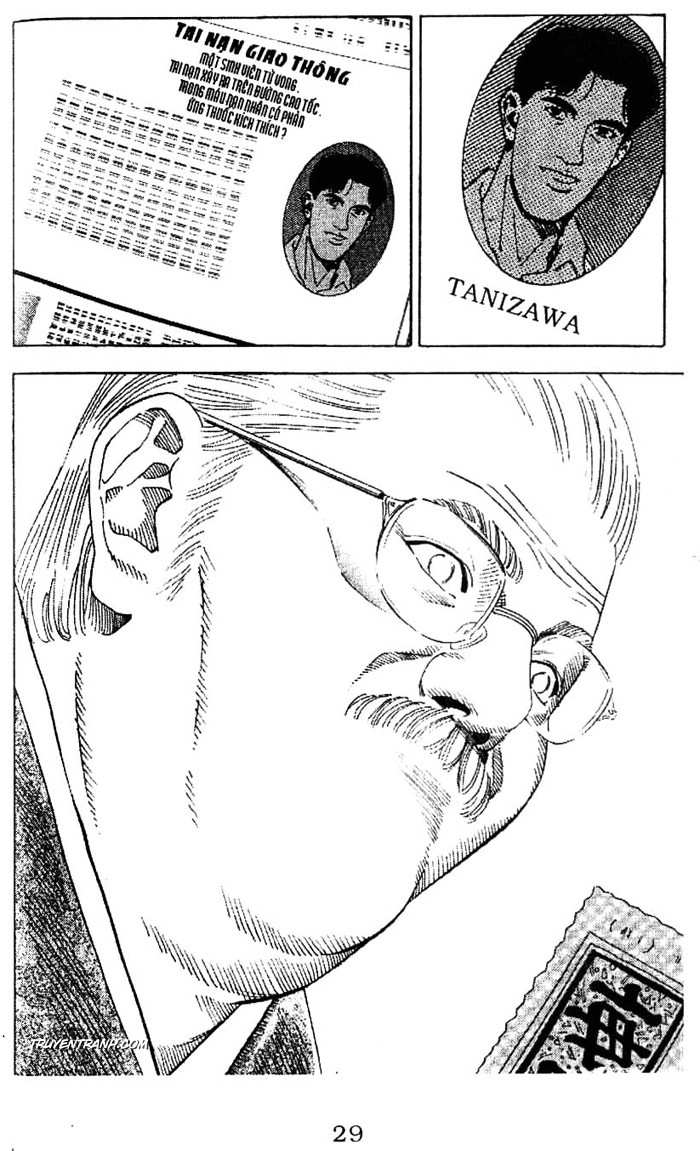 Slam Dunk chap 189 trang 14